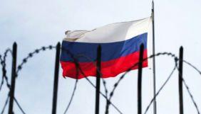Кабмін схвалив санкції проти 11 російських артистів