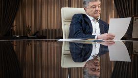 Порошенко не з'явився на допит в СБУ у «справі Козака-Медведчука»: його викликають повторно