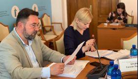 Комітет гуманітарної та інформполітики підтримав зміни до закону про суспільну мораль
