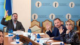 Комітет гуманітарної та інформполітики 7 липня проведе слухання «Читання як життєва стратегія»