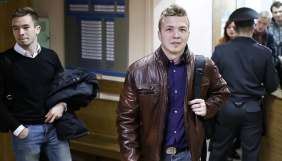 Бойовики «ЛНР» відкрили «справу» проти Протасевича, звинувачують в особливо тяжких злочинах