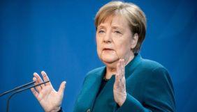 У Німеччині користувача Facebook засудили до восьми місяців умовно за погрози Меркель у соцмережі