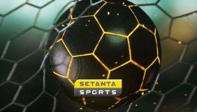 Мария Лысенко, Setanta Sports: Три доллара в месяц за два канала с премиальным контентом — справедливая цена
