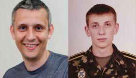 Зеленський призначив стипендії дітям журналістів, які загинули при виконанні професійних обов'язків