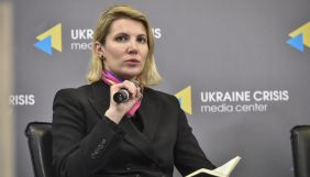 Росія намагається дезінформацією повернути Україну в «смертельні обійми» – Цибульська