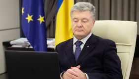 СБУ перенесла допит Порошенка у справі про держзраду Медведчука