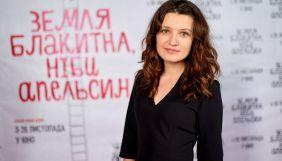 Ірина Цілик: «У моїй сім'ї культура перегляду кіно — одна з базових речей»