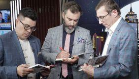 Прямий канал видалив запис інтерв'ю Юрія Луценка Березовцю і Залмаєву