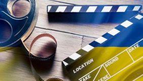 Рада не включила до порядку денного законопроєкти про відтермінування показу фільмів українською мовою