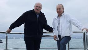 Лукашенко заявив, що Софію Сапегу будуть судити у Білорусі