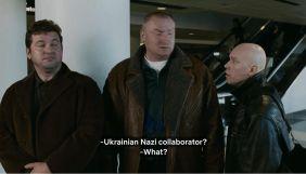 Netflix у російському фільмі «Брат-2» переклав «бандерівець» як «колаборант нацистів». У Раді обіцяють наслідки