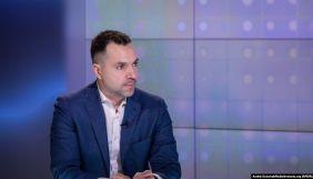Арестович: Допит Протасевича представниками «ЛНР» означатиме кінець перемовин у Мінську
