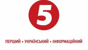 ДБР оголосило підозру поліцейському за перешкоджання знімальній групі 5 каналу під час Майдану