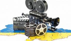 Кінематографісти закликали депутатів не голосувати за законопроєкти про відтермінування показу фільмів українською мовою – звернення