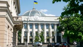 Рада засудила захоплення літака Ryanair і затримання Протасевича