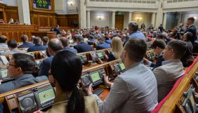 Рада схвалила закон про позбавлення волі за брехню у деклараціях