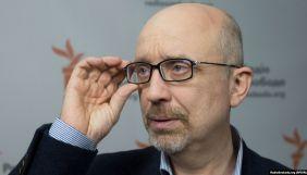 Резніков виступив за створення в Україні російськомовного телеканалу: Він захистить Європу від пропаганди