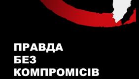 Видання «Четверта влада» повідомило про потужну кібератаку після розслідування про рівненського депутата (ОНОВЛЕНО)