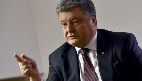 Порошенко прийшов до СБУ на допит у «справі Козака-Медведчука»