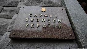 Справу ексрегіонала Левченка закрито, його знято з розшуку – СБУ