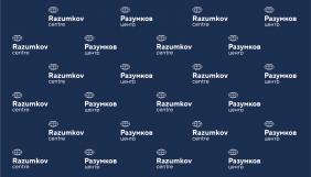 26% українців знають про діяльність неурядових аналітичних центрів — опитування Центру Разумкова