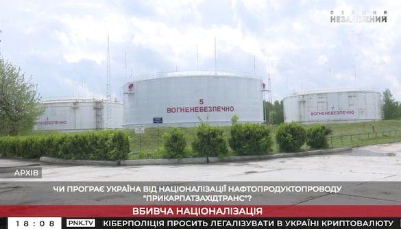 Яка демократія, коли бензин по 50! Моніторинг теленовин за 24—30 травня 2021 року
