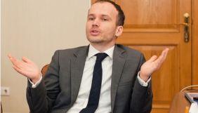 Порошенко та Коломойський гарантовано увійдуть до реєстру олігархів – міністр юстиції України