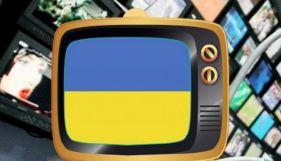 Мовний омбудсмен заявив про порушення закону щодо мовних квот у вечірньому прайм-таймі – телеканал «Україна» заперечив
