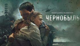 Про «атвєточку» росіян HBO