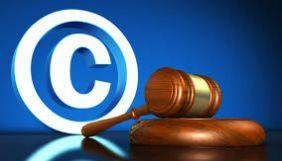 Як провайдерам захиститись у суді від позовів ОКУ