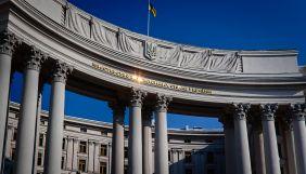 МЗС України: У російських тюрмах утримуються дев'ять громадянських журналістів з Криму