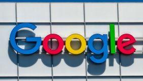Французький регулятор оштрафував Google на $267 млн за зловживання на ринку реклами