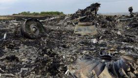 ЗМІ: Російські хакери втручались у поліцейську систему Нідерландів під час розслідування збиття MH17