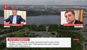 Журналісти Bihus.Info оприлюднили фінальні «плівки Медведчука» (ВІДЕО)