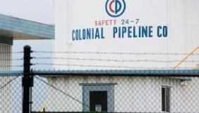 Влада США повернула більшу частину викупу, який Colonial Pipeline заплатив хакерам