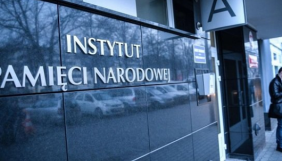 Інститут національної пам'яті Польщі відреагував на рішення Лукашенка про нове свято