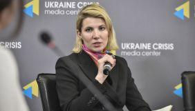 Любов Цибульська розповіла про перші результати роботи Центру стратегічних комунікацій та інформбезпеки