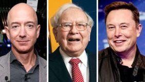 Журналісти виявили, що Безос, Маск та Баффет сплачували замало податків. США розслідують витік цієї інформації