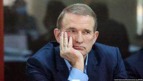 Суд постановив стягнути з Медведчука майже 300 тисяч гривень на користь видавництва Vivat