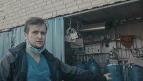 Фільм «Української правди» про медреформу та ковід. Документалістика, якої нам бракувало