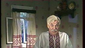 Петру Юхимовичу Весклярову (Діду Панасу) – 110