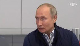 Путін допустив, що напише статтю з історії України і назвав Переяславську раду «Ярославською»