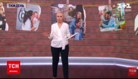КЖЕ висловила «1+1» дружнє попередження через сюжет про батьківський кіднепінг