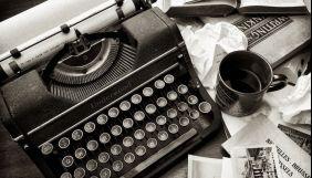 Дбайлива влада, мовчазні громадяни та професійні стандарти регіональної журналістики. Аналітичний звіт за травень 2021 року