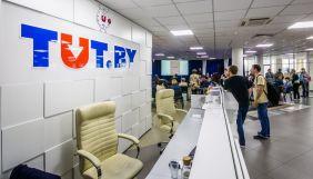 Влада Білорусі заблокувала сайт Tut.by через матеріали про фонд допомоги затриманим