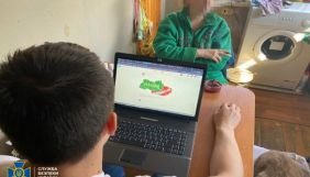 На Київщині викрили інтернет-агітаторку, яка закликала Росію ввести війська в Україну – СБУ