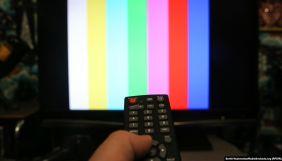Мінінформ Білорусі прокоментував заборону мовлення в Україні каналу «Білорусь 24»