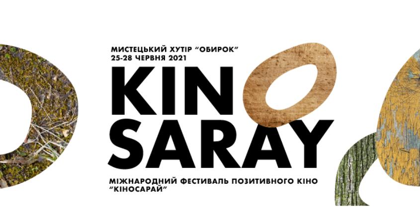Фестиваль «Кіносарай» оголосив частину програми
