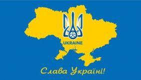 Гасла «Слава Україні» та «Героям слава» залишаться, але не в тому вигляді – Павелко повідомив про фінал переговорів з УЄФА
