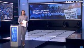Пам'ятник Зеленському, земельні протести і друг Медведчука. Моніторинг теленовин 31 травня – 5 червня 2021 року